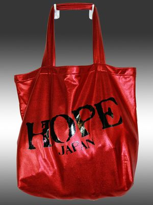 Hope Japan red gray back.jpg_2150905