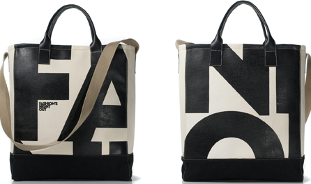 Fashion Night Out Tote