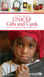 UNICEF GIFTS CARDS 2012
