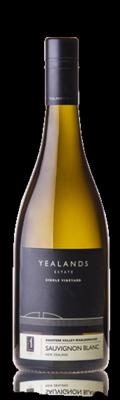 Yealands_estate_single_vineyard_sauvignon_blanc_nv-0069640_1