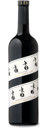 Coppola Director's Cut Cabernet Bottle