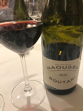 Boutari Naoussa