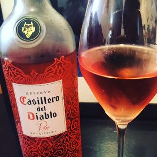 Casillero del Diablo Rose